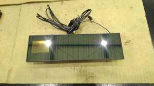 ユピテル ミラーレーダー探知機 スーパーキャット RPM16sd ity. R2040106