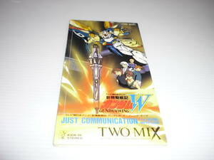【送料無料】CD 新機動戦記ガンダムW / OPテーマ / JUST COMMUNICATION / TWO-MIX【8cmCD】