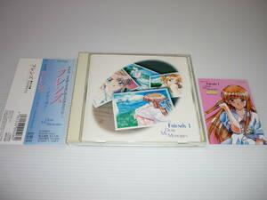 【送料無料】CD ドラマCD フレンズ 青春の輝き DEAR MY MEMORIES FRiENds 1 (帯有)