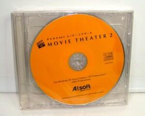 【同梱OK】 フォトムービー製作ソフト『デジカメ de!! ムービーシアター 2』 / Movie Theater 2 / 写真から動画製作!!
