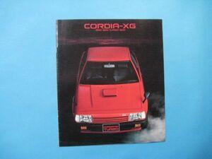 za3164カタログ 三菱 コルディアーXG 1600・1600ターボ・1800 1982年 14頁