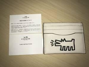 COACH☆コーチ×キースへリング コラボ カード パスケース