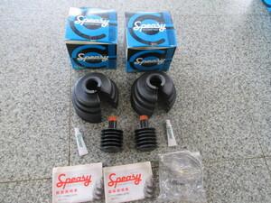 speasy スピージー 分割式 ドライブシャフトブーツ TY05 カローラ EL43 AE100