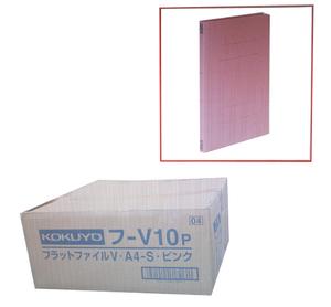新品 KOKUYO/コクヨ フラットファイルV A4-S ピンク 100冊 フ-V10P