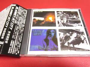 ■ BLANKEY JET CITY / ベストアルバム ★ブランキー・ジェット・シティ/浅井健一