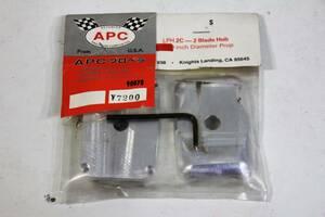 『送料無料』【OK模型】APCプロペラ 2葉ブレードハブ 22インチ用 67x49x24mm 在庫1