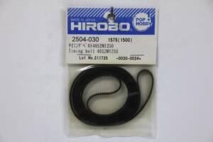 『送料無料』【HIROBO】2504-030 タイミングベルト40S2M1250(レプトンEXオプション) 在庫1