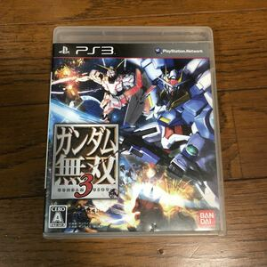 PS3 ガンダム無双3♪