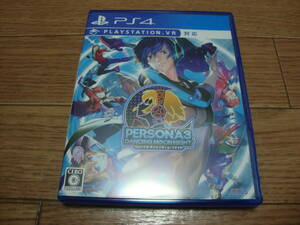 ★ PS4 ペルソナ3 ダンシング・ムーンナイト PlayStationVR対応 ★