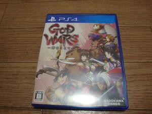 ★ PS4 GOD WARS -時を越えて- ★