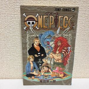 ONE PIECE 31/ワンピース31巻
