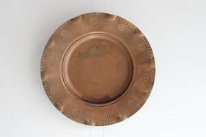 【銅製】皿【フランス蚤の市】 アンティーク
