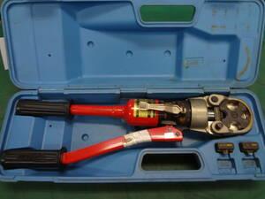 ■泉精器製作所 IZUMI イズミ 手動油圧式 圧着工具 9H-150 【8】