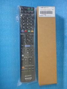 ★【正規純正新品】 SONY AV system リモコン RM-ANP039  ホームシアターシステム HT-CT500★