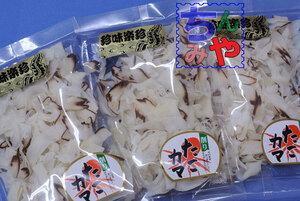 たこカマ(おまとめ90g×3p)削りたこかまぼこ~たこ入り蒲鉾、おつまみ、和え物に♪蛸珍味はこれ!【送料込】