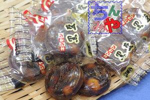 お豆どん(個包装1kg)豆入り黒飴は便利な一粒包装♪豆入り黒玉は懐かしの味~美味しい豆飴はこれ!【送料込】