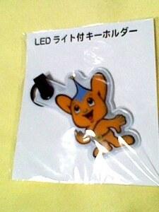 ピーポくん LEDライト付き キーホルダー ピーポ君 LED ライト付 キーホルダー 非売品 警察 警視庁 新品