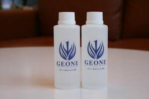 送料込価格! GE-ONE(ジーイーワン) ディーゼルエンジン用 2本セット 軽油添加剤 燃料添加剤 エンジン内部洗浄剤  GEONE