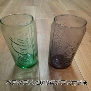 ◆コカ・コーラ オリジナルペアグラス+2013グラス付き◆