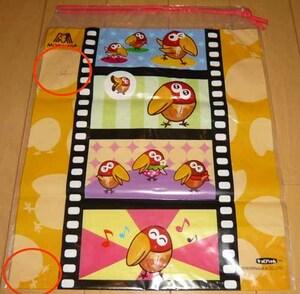 【非売品】森永◆チョコボール☆キョロちゃん◆ビニールバッグ