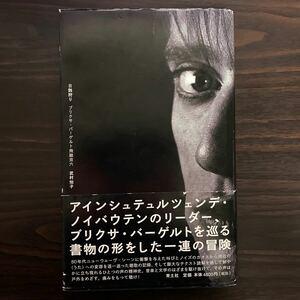ヤフオク! - kazukubotaxさんの出品リスト
