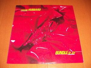 ●即決!LP:FREDDIE HUBBARD BUNDLE OF JOY 歓喜の歌 フレディ・ハバード