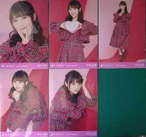 乃木坂46 生写真 5種コンプ 2019バレンタイン Valentine 与田祐希