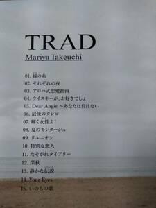 竹内まりや☆TRAD☆全15曲のアルバム♪いのちの歌収録。送料180円か370円(追跡番号あり)