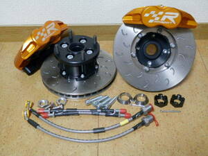 *R* range aluminium 4POT 10 -inch kit Rover Mini Cooper BMC ROVER MINI COOPER