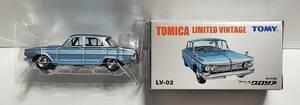 初回限定 内装黒 希少品 トミーテック トミカリミテッド ヴィンテージ 水色 2代目 プリンス グロリア LV-02 ミニカー 日産 ニッサン