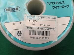 切り売り1m単価 ステンレス ワイヤーロープR-SY4 株式会社ニッサチェイン製材質SUS304送料全国一律63円