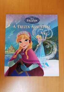 ディズニー 絵本 アナと雪の女王 Disney A FROZEN ADVENTURE 中古品