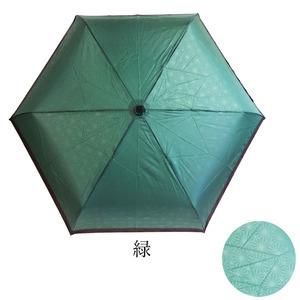 送料無料 傘 レディース メンズ 折りたたみ傘 雨傘 おしゃれ 6本骨 55cm 手開き 和傘 蛇の目風 縁 YUKARI JK109 雨具 レイングッズ