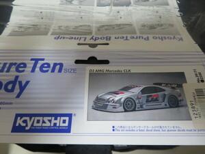 京商 D2 AMG メルセデス ボディとデカールセット
