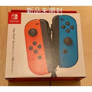 Nintendo JOY-CON (L)/(R) ネオンレット/ネオンフルー