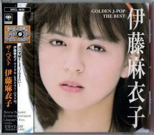 ◆【中古廃盤・送料無料】伊藤麻衣子 / GOLDEN J-POP THE BEST