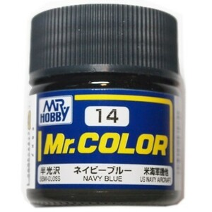 Mr.カラー (14) ネイビーブルー ネービーブルー 米海軍機他 半光沢 GSIクレオス 即♪≫