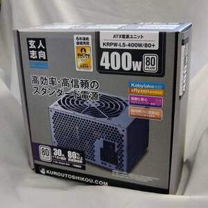 新品未使用 玄人志向 STANDARDシリーズ 80 PLUS 400W ATX電源 KRPW-L5-400W/80 電源ケーブル付属  C20009