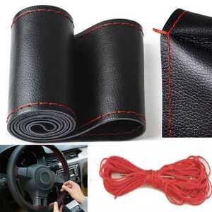 【送料無料】赤色 革 皮 レザー 編むハンドルカバー 編み込み 人工革 さわり心地最高 ミニバン ワゴン 軽自動車 中古車