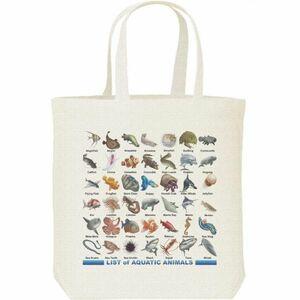魚類&水棲生物のリスト/キャンバスバッグ M・新品・メール便 送料無料