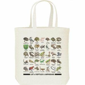 爬虫類&両生類のリスト/キャンバスバッグ M・新品・メール便 送料無料