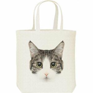 ミックス猫の顔(サバトラ白/雑種)/キャンバスバッグ M・新品・メール便 送料無料