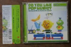 AKAKAGE伊藤陽一郎Style#10do You Like Pop Music?TOCP-64093[検索]Natural Essence赤影R-110RS-3000NON STOP DJ MIX by Yoichiro Ito/CD