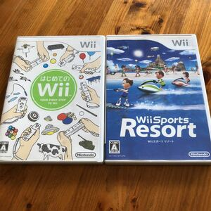 Wiiソフト Wiiスポーツリゾート はじめてのWii
