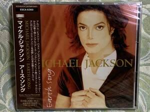 CD マイケル・ジャクソン / アース・ソング ★新品未開封★