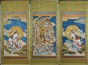 掛軸 仏教美術 紙本 菩薩 観音 来迎図 釈迦三尊 梵字 曼荼羅 佛画 仏画 三幅対+一幅 狩野派