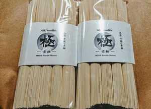 池田製麺工場 手延べ素麺(6食分)