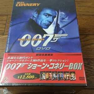 ショーン・コネリー 007シリーズ DVD-BOX