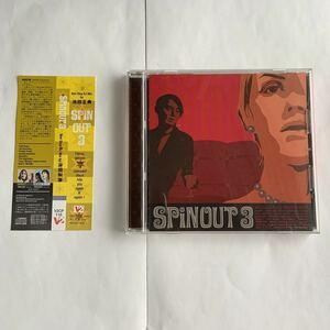 送料無料。SPINOUT 3~Non Stop DJ Mix by 池田正典 スピンアウト3