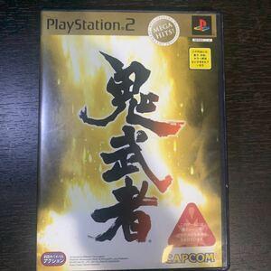 鬼武者 PS2ソフト